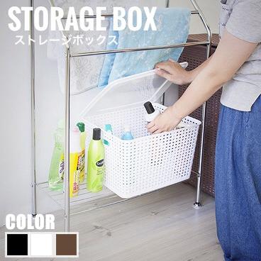 収納ボックス カラーボックス 小物収納 通販 ホワイト ブラック 黒 白 アミー Mサイズ おしゃれ 箱型 シンプル Amy 優先配送