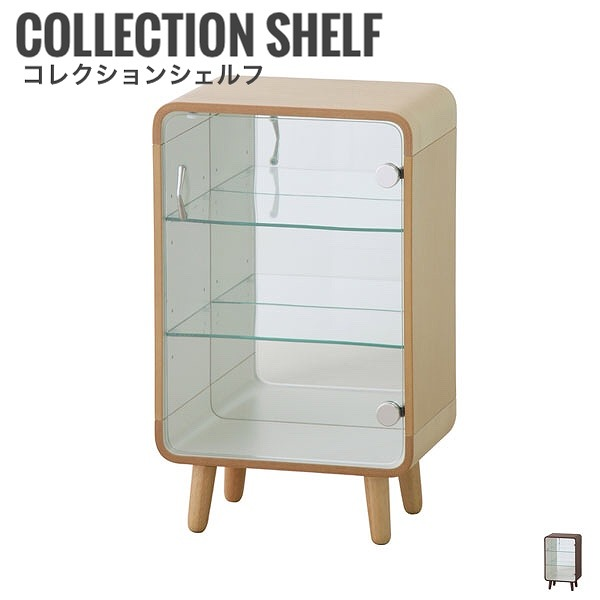 CollectionShelf コレクションシェルフ 3段