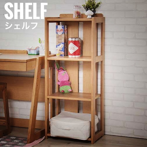 Animate アニマート シェルフ キッズ 収納家具 棚 ナチュラル 子供部屋 可愛い 天然木 おしゃれ