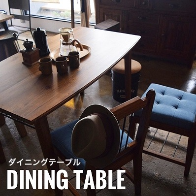 Tally タリー ダイニングテーブル食卓 4人用 リビング 机 アイアン 天然木 北欧 カントリー おしゃれ おすすめ[送料無料]北海道 沖縄 離島は別途運賃がかかります