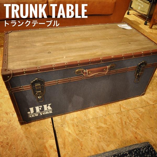 Willy ウィリー トランクテーブルテーブル 収納 収納テーブル アメリカン ビンテージ 青 ブルー ネイビー 紺 [送料無料]北海道 沖縄 離島は別途運賃がかかります
