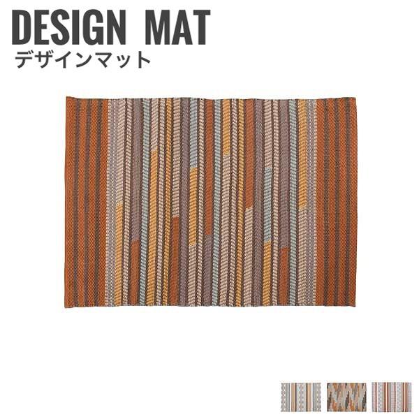 Solar ソーラー デザインマット 190x130ラグマット テーブル おしゃれ ヴィンテージ インテリア 柄 マット 絨毯 じゅうたん