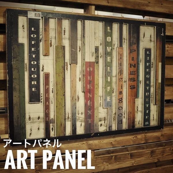 ArtPanel アートパネル壁掛け レトロ 模様 ストライプ 抽象的 カフェ おしゃれ[送料無料]北海道 沖縄 離島は別途運賃がかかります