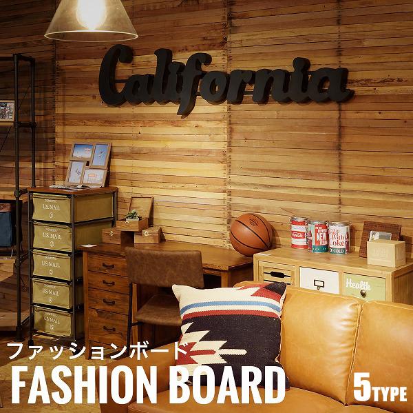 FashionBoard ファッションボード アートパネル ウォールアート 壁 壁飾り インテリア アメリカン カントリー ポップ ユニーク