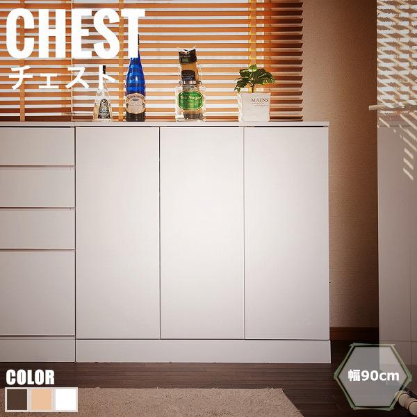 Face フェイス カウンター下チェスト 幅90cm白家具 ホワイト 収納 シンプル 光沢 コンパクト おしゃれ おすすめ[送料無料]北海道 沖縄 離島は別途運賃がかかります