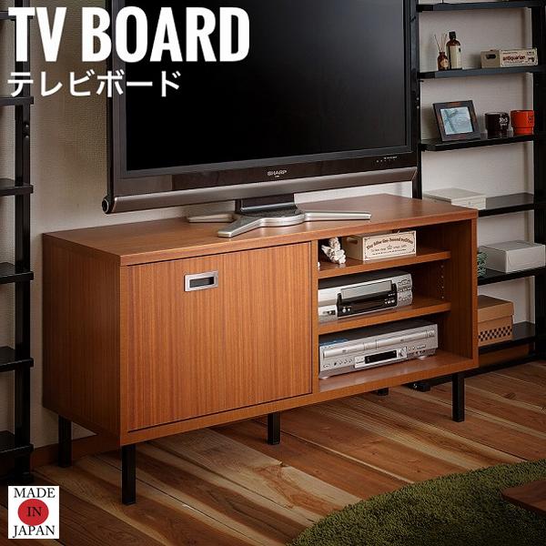 Marble マーブル テレビボード 北欧 完成品 木製 TV台 レトロ アメリカン モダン ブラウン おしゃれ おすすめ 国産[送料無料]北海道 沖縄 離島は別途運賃がかかります