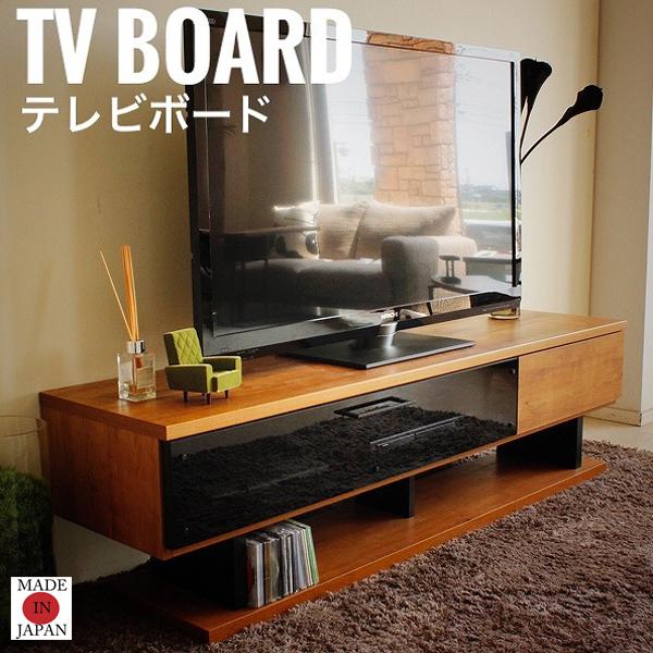 Nets ネッツ テレビボード 幅160 モダン テレビ台 ローボード ガラス 北欧 木製 高品質[送料無料]北海道 沖縄 離島は別途運賃がかかります