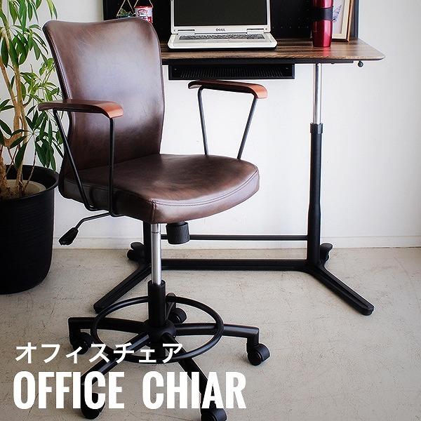 椅子 モダン 往復送料無料 レザー SOHO 事務所 木肘 昇降機能 ハイテーブル用 かっこいい 流行 沖縄 オフィスチェア 離島は別途運賃がかかります 送料無料 Ruty 北海道 ルーティ おしゃれ