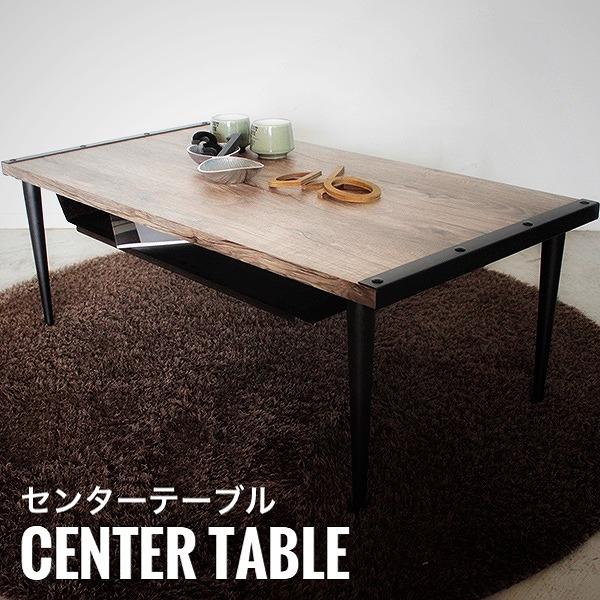 Tenn テン センターテーブル 古木 アイアン スチール ヴィンテージ テーブル ブラック アメリカン かっこいい おしゃれ[送料無料]北海道 沖縄 離島は別途運賃がかかります