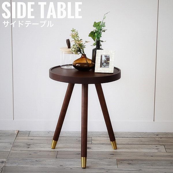 Branche ブランシェ サイドテーブル ナイトテーブル 机 円形 ラウンドテーブル ブラウン 北欧 カントリー 天然木 おすすめ おしゃれ[送料無料]北海道 沖縄 離島は別途運賃がかかります
