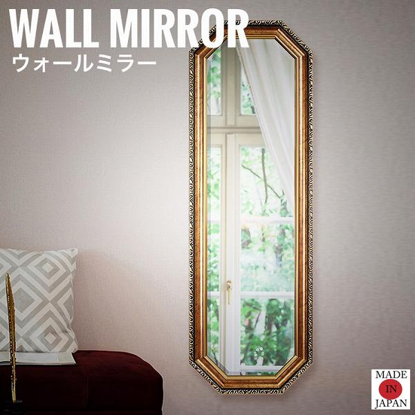 Celestial セレスティアル ウォールミラー Aタイプ ゴージャス 壁掛けミラー 鏡 姿見 ゴールド シルバー ホワイト アンティーク 豪華 幅40cm おしゃれ[送料無料]北海道 沖縄 離島は別途運賃がかかります