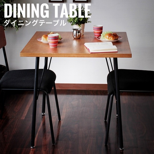 PRIMO プリモ ダイニングテーブル 正方形 机 リビングテーブル 食卓 モダン 天然木 スチール アイアン 4人用 おしゃれ カフェ[送料無料]北海道 沖縄 離島は別途運賃がかかります