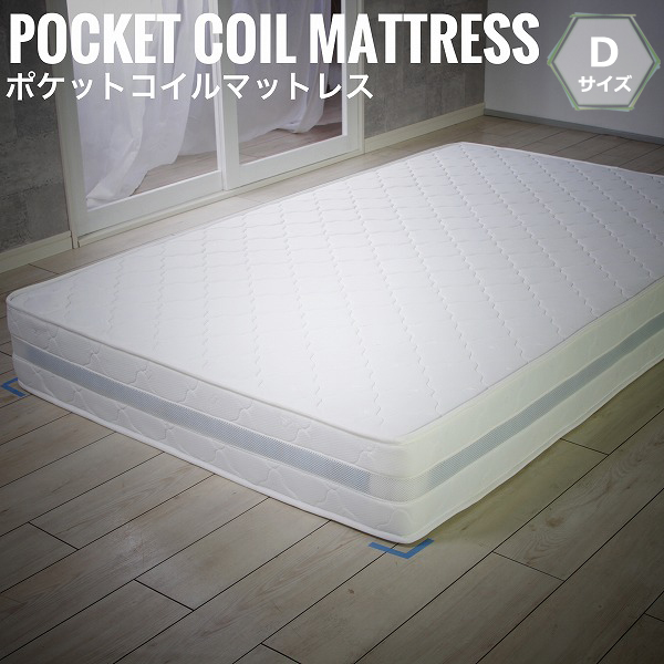 ナノテックプレミアム 快眠マットレス 幅140cm Dサイズ 寝具 布団 ダブルサイズ 低反発 保証付き 高品質 ベッド用[送料無料]北海道 沖縄 離島は別途運賃がかかります