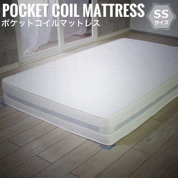 ナノテックプレミアム 快眠マットレス 幅90cm SSサイズ セミシングル 寝具 マットレス 低反発 ベッド用 1人用 保証付き[送料無料]北海道 沖縄 離島は別途運賃がかかります