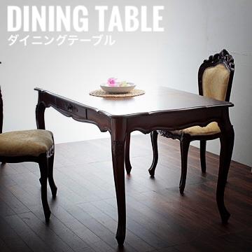 Forn フォルン ダイニングテーブル