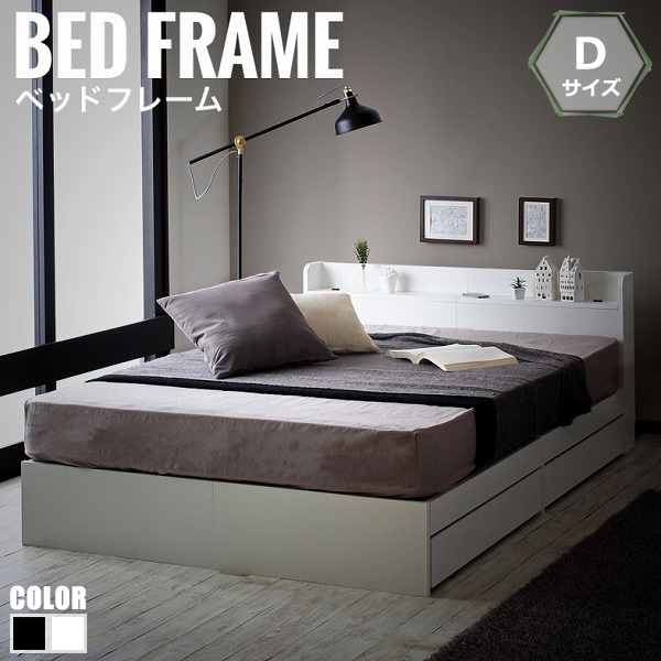 RUES ルース ベッドフレーム Dサイズ モノトーン 寝具 ベッド ダブル 多収納 シンプル おすすめ おしゃれ[送料無料]北海道 沖縄 離島は別途運賃がかかります