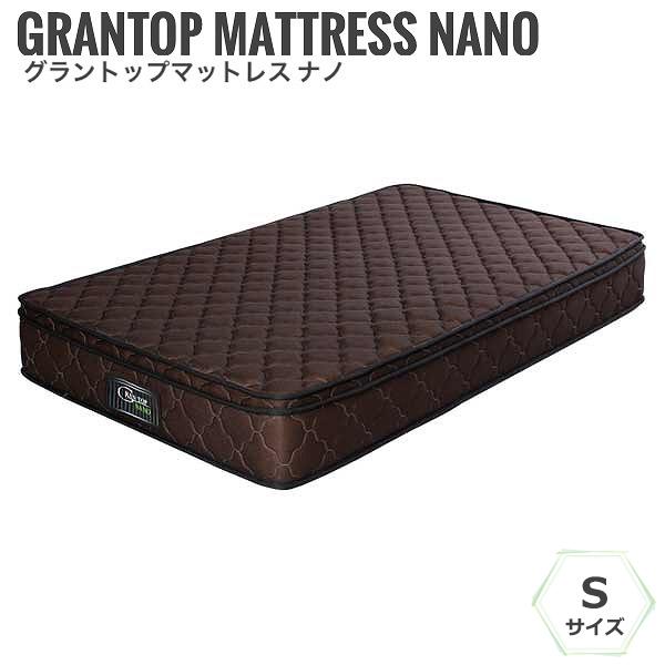 Gran top グラントップマットレス ナノタイプ Sサイズ