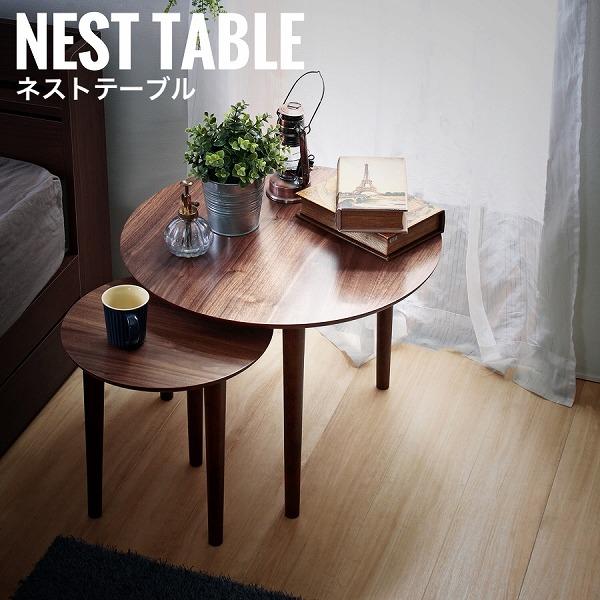 Bianco ビアンコ ネストテーブル