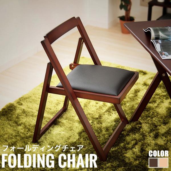 ORIANA オリアナ フォールディングチェア4脚セット 折りたたみ 木製 天然木 完成品 デスクチェア 椅子 ナチュラル 北欧 おしゃれ[送料無料]北海道 沖縄 離島は別途運賃がかかります