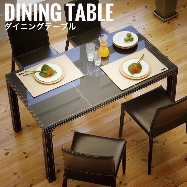 LEAT リート ブラウンレザーダイニングテーブル モダン ダイニング 食卓 ガラストップ テーブル レザー 革製 おしゃれ シック かっこいい シンプル[送料無料]北海道 沖縄 離島は別途運賃がかかります