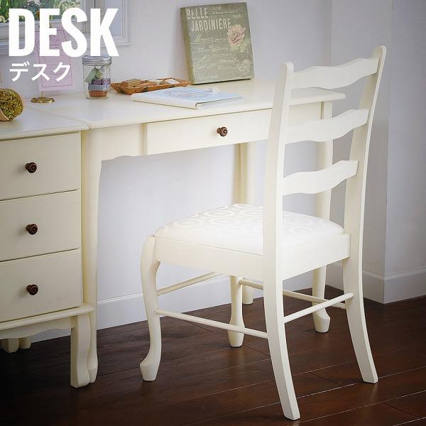 ClassicLife クラシックライフ デスク ダイニング チェア 椅子 ダイニングテーブル 白 ホワイト シンプル アンティーク ビンテージ レトロ おしゃれ [送料無料]北海道 沖縄 離島は別途運賃がかかります