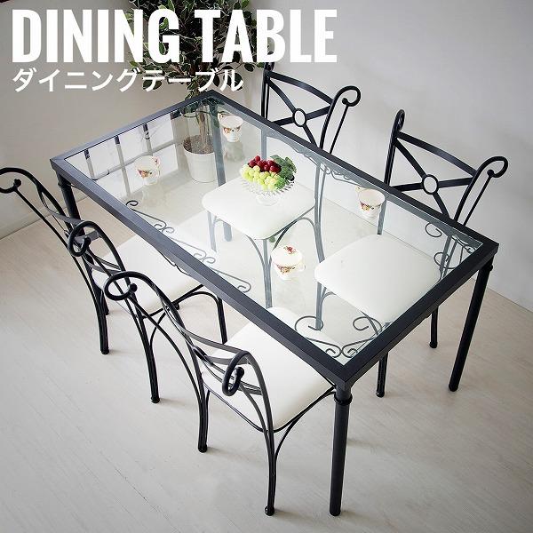 Celexa セレクサ ダイニングテーブル