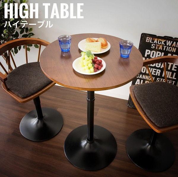 カフェテーブル 机 当店一番人気 ブラウン モダン 木製 ラウンドテーブル シンプル Eager おしゃれ おすすめ スチール イーガー 人気ブレゼント! ハイテーブル