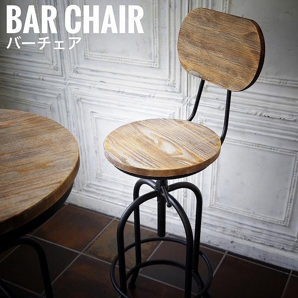 アメリカン 西海岸 ヴィンテージ インダストリアル 椅子 スツール 木製 ブラウン ダウト 全国一律送料無料 おすすめ バーチェア 返品交換不可 おしゃれ Doubt