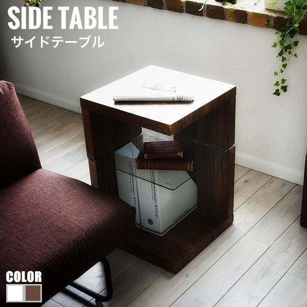 Clinch クリンチ サイドテーブル ナイトテーブル 机 ガラス シンプル 木製 カントリー ブラウン ホワイト[送料無料]北海道 沖縄 離島は別途運賃がかかります
