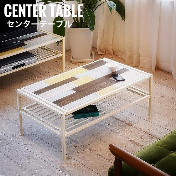 Playful プレイフル センターテーブル リビングテーブル 机 カフェテーブル アンティーク ホワイト カントリー おしゃれ