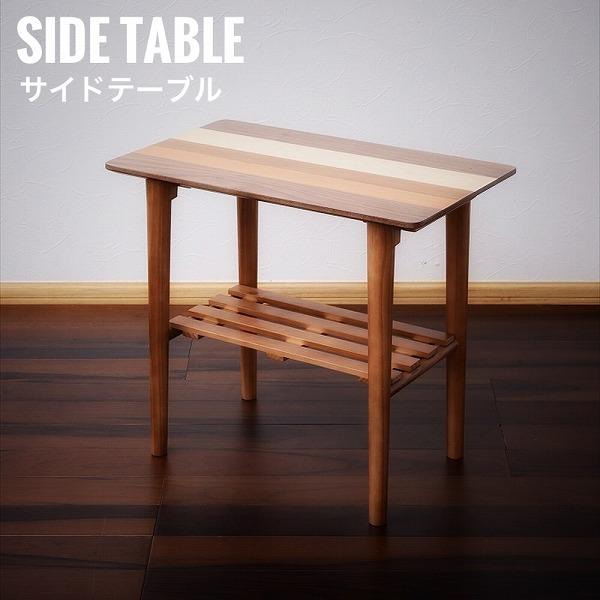 Yocto ヨクト サイドテーブル 机 ナイトテーブル ウッドテーブル 天然木 木製 ブラウン カントリー おしゃれ[送料無料]北海道 沖縄 離島は別途運賃がかかります