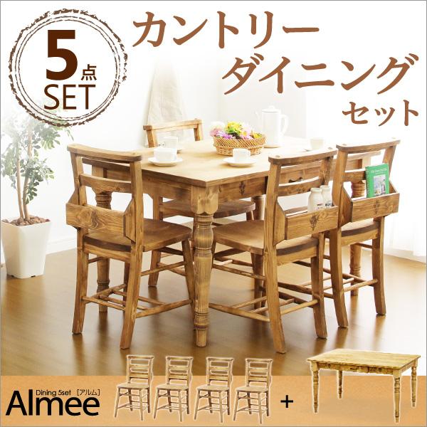 Almee アルム ダイニング5点セット (セット カントリー ナチュラル 天然木 木製 アンティーク おしゃれ)