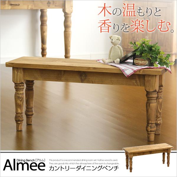 Almee アルム ダイニングベンチ (木製 カントリー ナチュラル 食卓用椅子 天然木 パイン 可愛い おしゃれ)