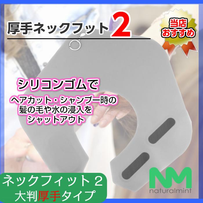 ★送料¥120★フェザースタイリングブレイドレギュラータイプEX CGEX-10 替刃