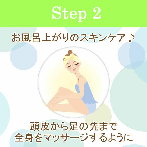 在200ml包装干燥肌肤、敏感肌肤的保湿对策安心、安全的一体式乳罩紧身衣润肤水