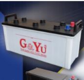 業務車/船 12V バッテリー SHD-130E41R PRO HEAVY-D (セミシールド) G&Yu[正規品/セール中]