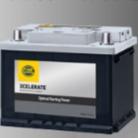 欧州車/船 12V バッテリー 61042 HELLA XCELERATE G&Yu[正規品/セール中]