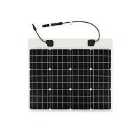 特価ソーラー発電セット フレキシブル50W+SABA10+配線「延長ケーブル3.5sq 6m」[正規品/日本語の説明書付き/無料保証2年(電池を除く)]
