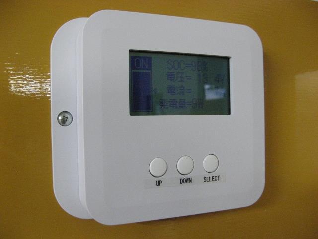 壁面取付モニター SB-REMO(Super B Epsilon 対応オプション)[正規品/日本語の説明書付き/無料保証2年(電池を除く)]
