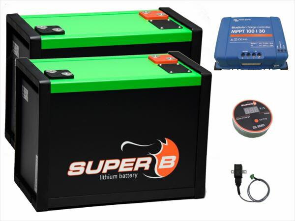 【販売終了】チャーコン付き電源セット・直流24V 50Ahリチウムイオン電池 / SB-C50-24[正規品/日本語の説明書付き/無料保証2年(電池を除く)]