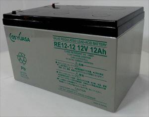 GS YUASA バッテリー RE12-12[正規品/セール中]