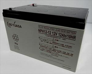 GS YUASA バッテリー NPH12-12[正規ルート品][日本語取扱説明書]