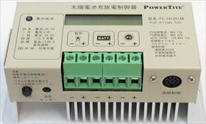 充放電コントローラー タイマー付 / POWER TITE 未来舎 PV-2412D1A[正規ルート品][日本語取扱説明書]