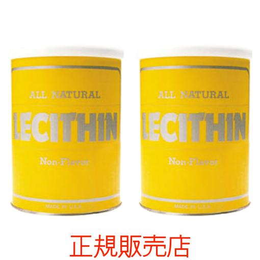 ◆送料無料・即納可◆クール便選択可◆◇天然100%レシチン【顆粒】ノンフレーバー2個セット