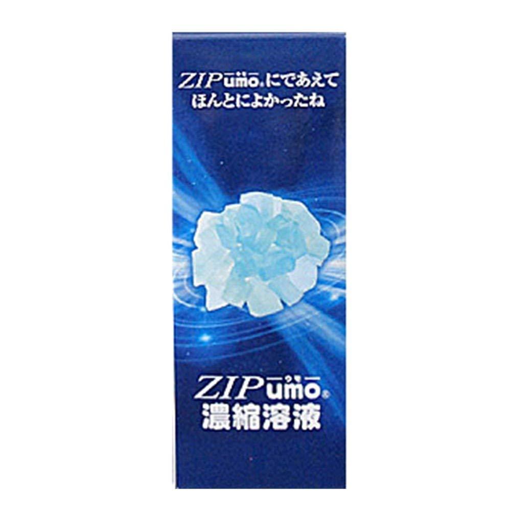 【ZIP umo 濃縮溶液】500ml珪素サプリメント水溶性シリカ