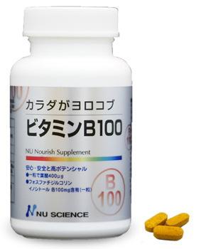 カラダがヨロコブ ビタミンB100 2個 ニューサイエンス