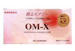 スーパー乳酸菌「OM-X」オーエム・エックス(620mgx100)ニューサイエンス