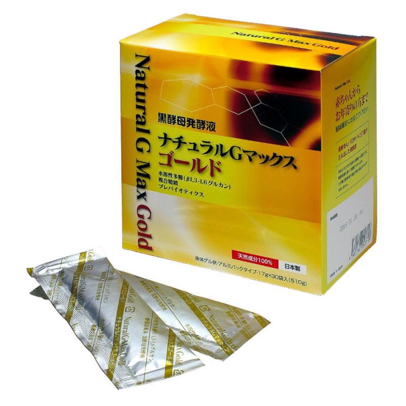 黒酵母発酵液 ナチュラルGマックス・ゴールド(17g×30袋)x3箱