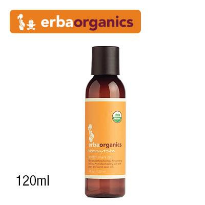 【送料無料】erba organics〈エルバオーガニックス〉STMオイル 120ml【正規品】 ストレッチマークオイル erba organics〈エルバオーガニックス〉