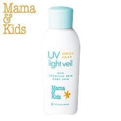 【正規販売店】Mama  Kids(ママ&キッズ) UVライトベール SPF23 PA++〈日焼け止め用乳液〉90ml ママアンドキッズ